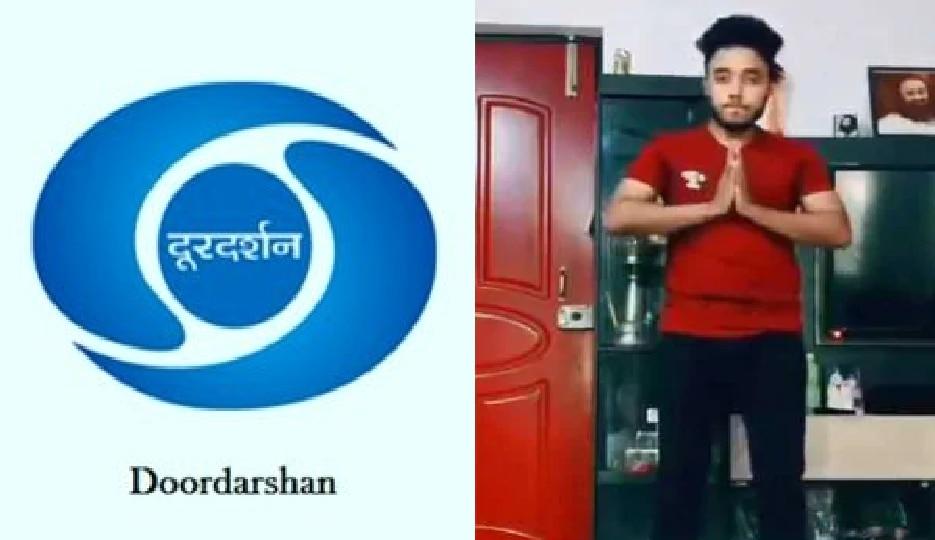 Viral Video: ದೂರದರ್ಶನದ ಸಿಗ್ನೇಚರ್ ಟ್ಯೂನ್ಗೆ ಬ್ರೇಕ್ ಡ್ಯಾನ್ಸ್ ಮಾಡಿದ ಭೂಪ!