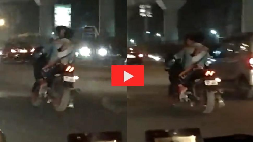 Viral Video: ಚಲಿಸುತ್ತಿದ್ದ ಬೈಕ್ನಲ್ಲೇ ಆತನ ಲಿಪ್ ಲಾಕ್ ಮಾಡಿದ ಯುವತಿ!