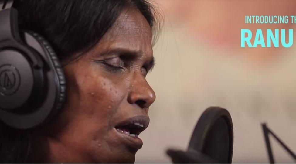 ವೈರಲ್ ಸಿಂಗರ್ ರಾನು ಮೊಂಡಲ್ 'ತೇರಿ ಮೇರಿ ಕಹಾನಿ' ಟೀಸರ್ ಬಿಡುಗಡೆ