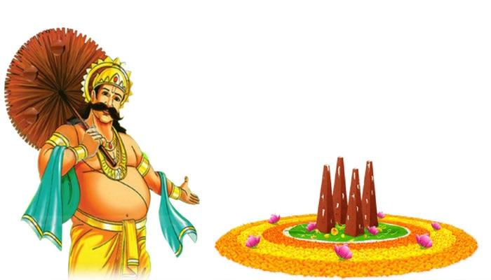 'ಓಣಂ' ಹಬ್ಬದ ವಿಶೇಷತೆ!