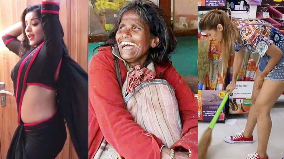 YEAR ENDER-2019: ಸಾಮಾಜಿಕ ಮಾಧ್ಯಮಗಳಲ್ಲಿ ಹವಾ ಸೃಷ್ಟಿಸಿದ ಟಾಪ್ 5 ವೈರಲ್ ವಿಡಿಯೋಗಳು