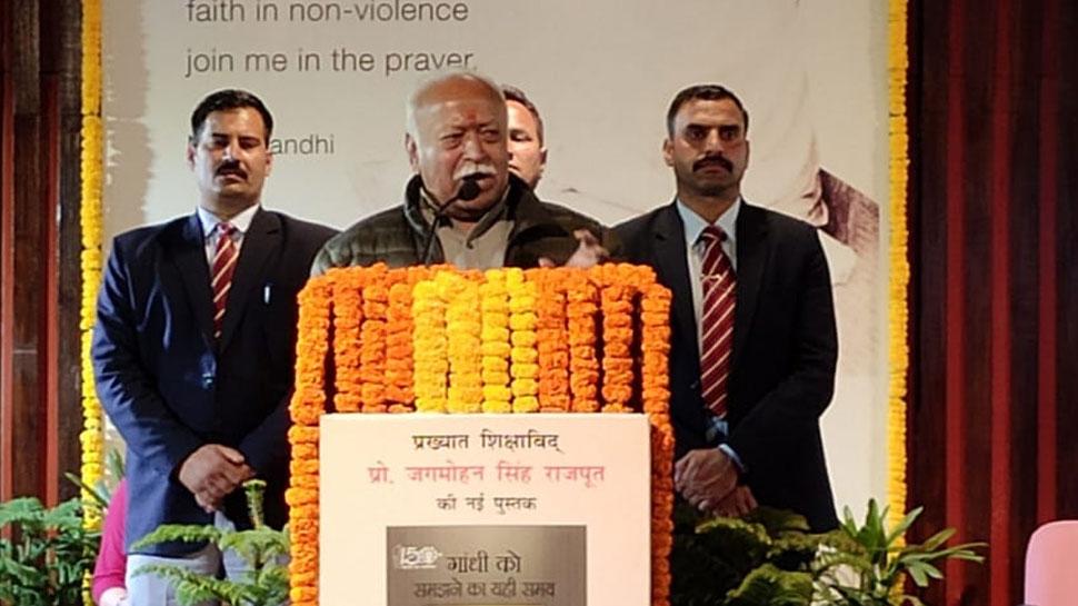 ಮಹಾತ್ಮಾ ಗಾಂಧಿಜಿ ಕುರಿತು RSS ಮುಖ್ಯಸ್ಥ ಮೋಹನ್ ಭಾಗವತ್ ಹೇಳಿದ್ದೇನು?