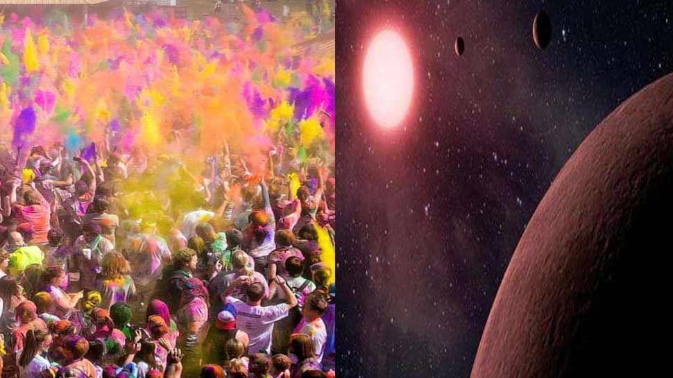 499 ವರ್ಷಗಳ ನಂತರ ಹೋಳಿ ದಿನದಂದು ಅಪರೂಪದ ಗ್ರಹ ಸಂಯೋಜನೆ