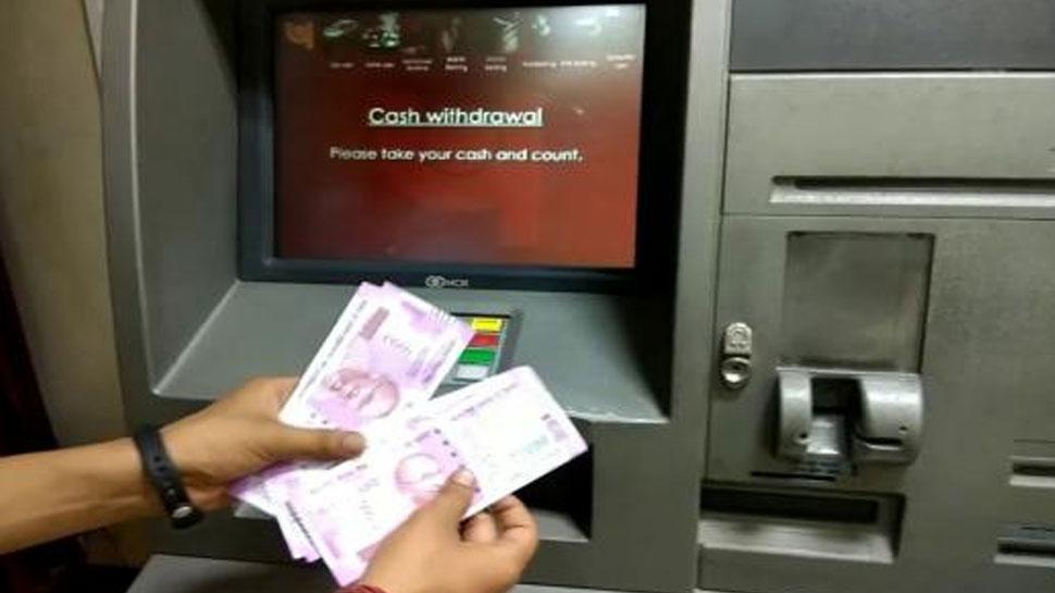 ಕರೋನಾ ಬಿಕ್ಕಟ್ಟಿನ ನಡುವೆ ATM ರಿಯಾಯಿತಿ