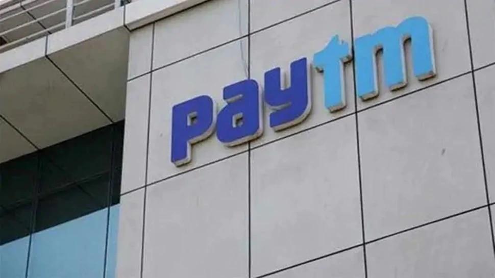 ತನ್ನ Playstore ನಿಂದ Paytmಗೆ ಕೊಕ್ ನೀಡಿದ Google... ಕಾರಣ ಇಲ್ಲಿದೆ