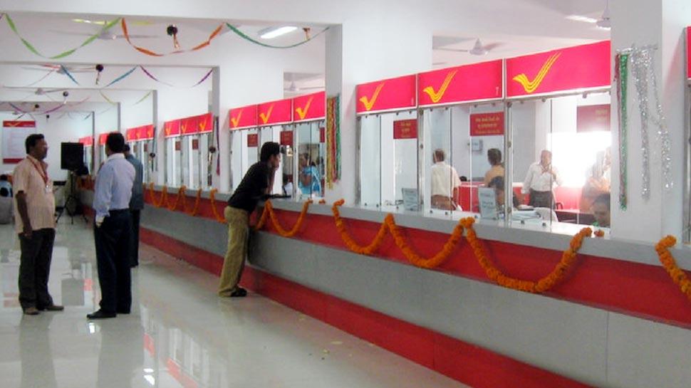 Post Officeನಲ್ಲಿ 10, 12ನೇ ತರಗತಿ ಪಾಸ್ ಆದವರಿಗೆ ಭರ್ಜರಿ ಉದ್ಯೋಗಾವಕಾಶ