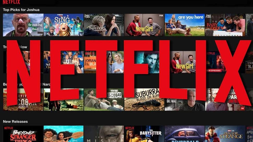 Netflix ಕಾರ್ಯಕ್ರಮ ವೀಕ್ಷಿಸಲು ಇಂಟರ್ ನೆಟ್ ಬೇಕಿಲ್ಲ, ಬಂದಿದೆ ಹೊಸ ಫೀಚರ್