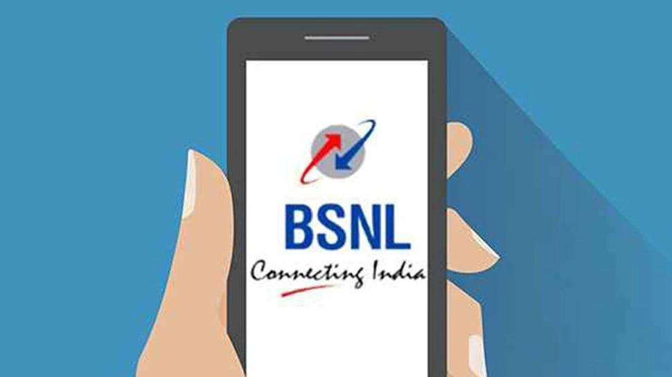 BSNL OFFER : ಬಿಎಸ್ ಎನ್ ಎಲ್ ಅಪೂರ್ವ ಆಫರ್..! ಜಸ್ಟ್ 75 ರೂಪಾಯಿ ರಿಚಾರ್ಜಿಗೆ ಸಿಮ್ ಫ್ರೀ