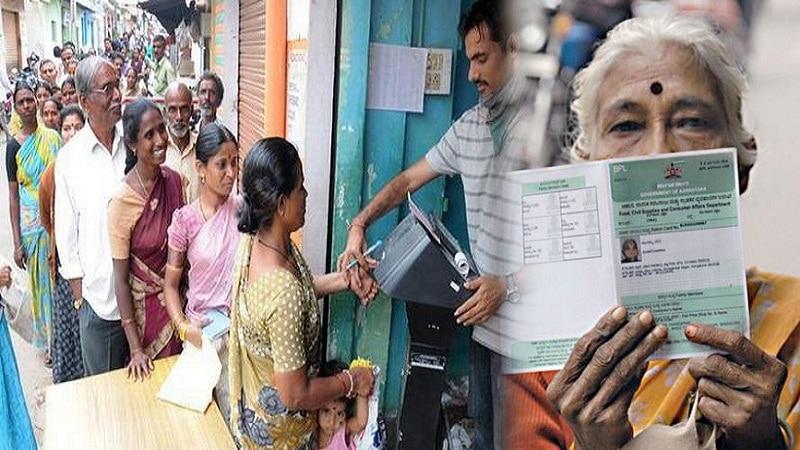 Central government launches mera ration card app | ಸರ್ಕಾರದಿಂದ 'ಒನ್ ನೇಷನ್ ಒನ್ ರೇಷನ್ ಕಾರ್ಡ್ ಗೆ ಆಪ್' ಬಿಡುಗಡೆ..! India News in Kannada