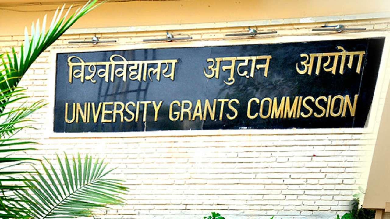 UGC Guidelines released  : ಇದೆ ತಿಂಗಳಲ್ಲಿ ನಡೆಯಬೇಕಿದ್ದ ಉನ್ನತ ಶಿಕ್ಷಣ ಇಲಾಖೆಯ ಎಲ್ಲಾ ಪರೀಕ್ಷೆಗಳಿಗೆ 'UGC' ಬ್ರೇಕ್!