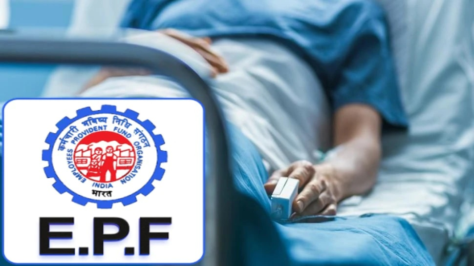 EPF Medical Advance: ಆಸ್ಪತ್ರೆಗೆ ದಾಖಲಾದರೆ ತಕ್ಷಣ ಸಿಗಲಿದೆ ಒಂದು ಲಕ್ಷ ರೂ.