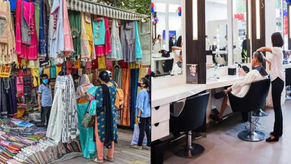 Delhi Unlock 3:  ಮುಂದಿನ ವಾರದಿಂದ ಸಲೂನ್, ವಾರದ ಮಾರುಕಟ್ಟೆ ಕಾರ್ಯಾರಂಭ ?