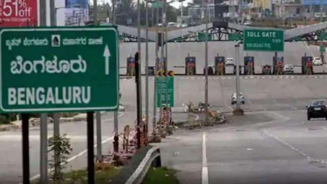 Karnataka Unlock 2.O : ಜೂ.21 ರ ಬಳಿಕವೂ ಬೆಂಗಳೂರಿನಲ್ಲಿ ವೀಕೆಂಡ್, ನೈಟ್ ಕರ್ಪ್ಯೂ ಮುಂದುವರಿಕೆ!