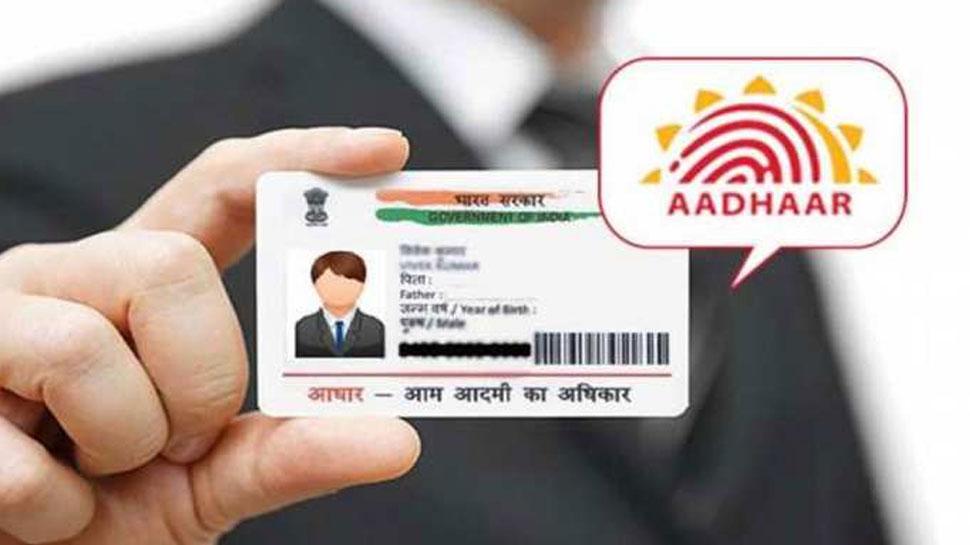 UIDAI Aadhaar Alert: ಆಧಾರ್ಗೆ ಸಂಬಂಧಿಸಿದಂತೆ ಮರೆತೂ ಕೂಡ ಈ ತಪ್ಪುಗಳನ್ನು ಮಾಡಲೇಬೇಡಿ