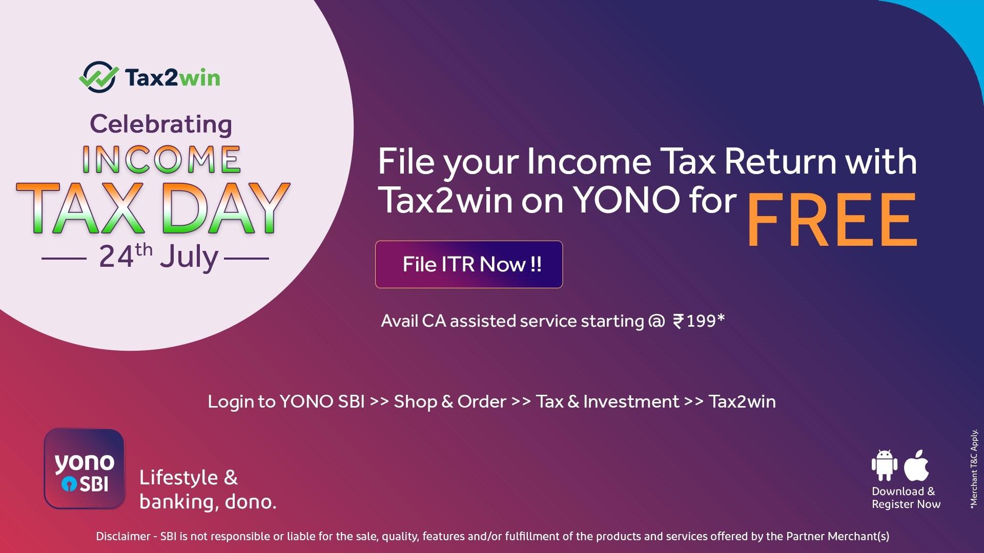 Income Tax Day 2021: ತೆರಿಗೆ ಪಾವತಿದಾರರಿಗೆ ಅಧ್ಬುತ ಕೊಡುಗೆ ಪ್ರಕಟಿಸಿದ SBI