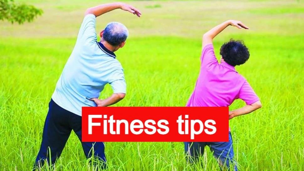 fitness tips to stay healthy: ಸದಾ ಆರೋಗ್ಯದಿಂದಿರಲು ಈ ವಿಧಾನಗಳನ್ನು ಅನುಸರಿಸಿ