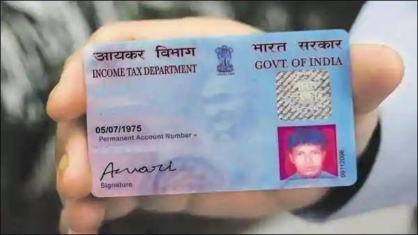 Pan Card : ಪಾನ್ ಕಾರ್ಡ್ನಲ್ಲಿ ನೀಡುವ 10 ನಂಬರ್ ಏನನ್ನು ಸೂಚಿಸುತ್ತದೆ? ಇಲ್ಲಿದೆ ನೋಡಿ
