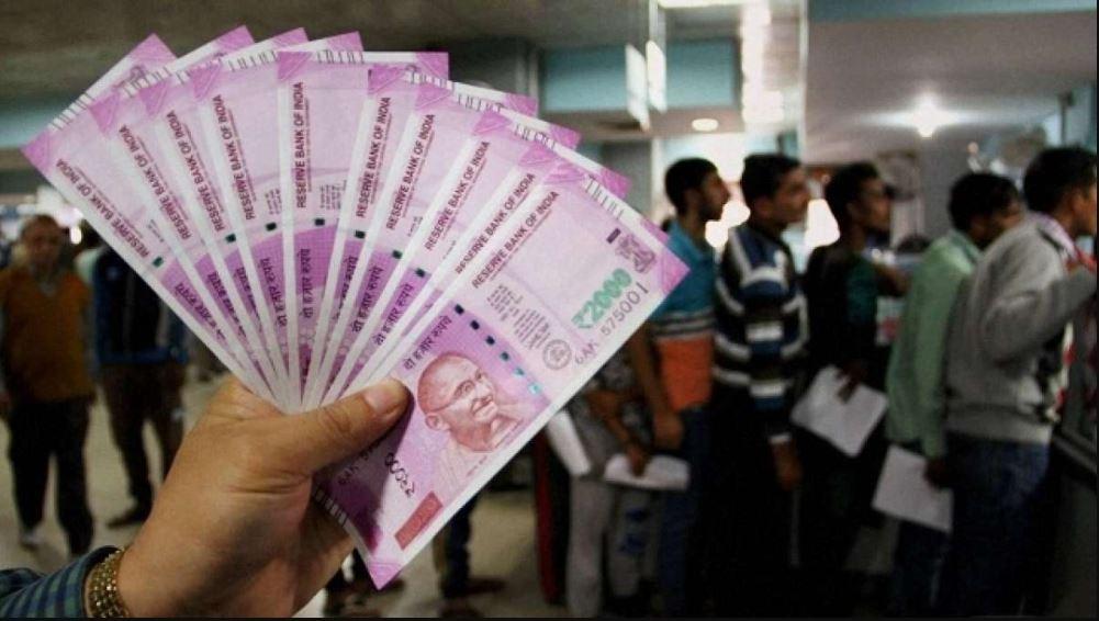 7th Pay Commission : ಕೇಂದ್ರ ನೌಕರರಿಗೆ DA ಏರಿಕೆ ನಂತ್ರ ಮತ್ತೊಂದು ಸಿಹಿ ಸುದ್ದಿ! 95,000 ರೂ.ವರೆಗೆ ಹೆಚ್ಚಾಗುತ್ತೆ ಸಂಬಳ, ಹೇಗೆ ಗೊತ್ತಾ?