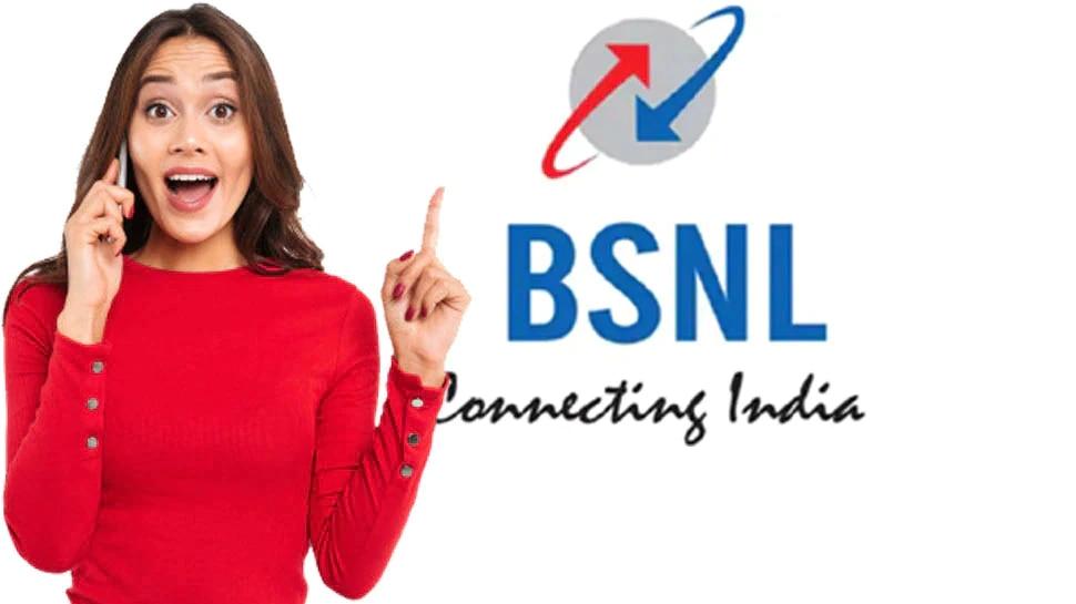 BSNL ಗ್ರಾಹಕರಿಗೆ ಸಿಹಿ ಸುದ್ದಿ : ಈ ಪ್ಲಾನ್ ನಿಂದ ಸಿಗಲಿದೆ 1 ವರ್ಷದವರೆಗೆ ಪ್ರತಿದಿನ 2GB ಡೇಟಾ ಮತ್ತೆ ಅನಿಯಮಿತ ಕರೆ