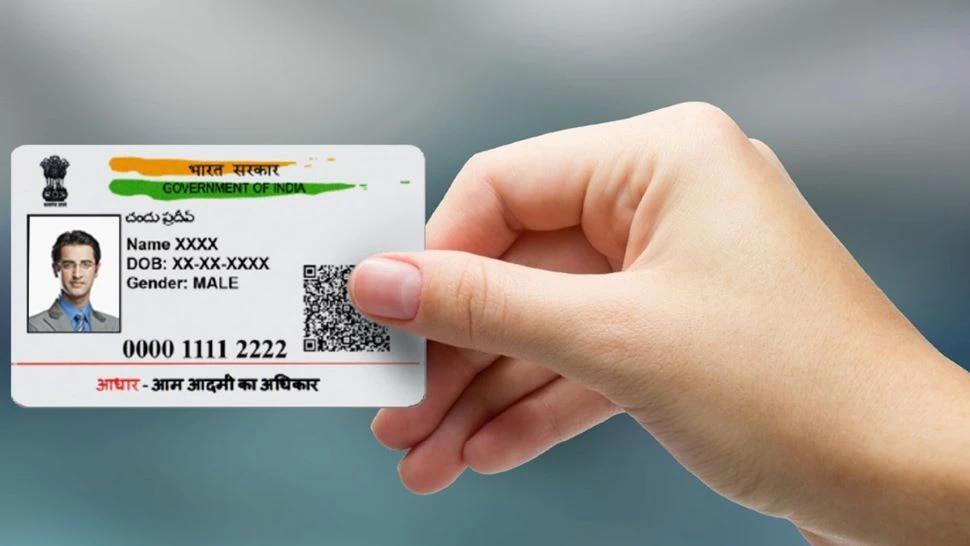Aadhaar Card Latest News: ಇನ್ಮುಂದೆ ನೋಂದಣಿ ಮಾಡದ ಮೊಬೈಲ್ ಮೇಲೂ ಕೂಡ ನೀವು Aadhaar Card ಡೌನ್ ಲೋಡ್ ಮಾಡಬಹುದು