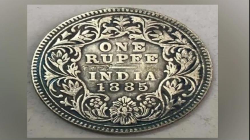Antique Coin : ನಿಮ್ಮ ಬಳಿ ಈ 1 ರೂ. ನಾಣ್ಯ ಇದ್ರೆ ನೀವು ಗಳಿಸಬಹುದು 10 ಕೋಟಿ : ಹೇಗೆ? ಇದರ ವಿಶೇಷತೆ ಏನು?
