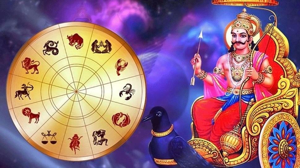 Astrology: ಈ 3 ರಾಶಿಗಳ 'ಅಚ್ಚೆ ದಿನ್' ಆರಂಭ, ಶನಿ ಪ್ರಕೊಪದಿಂದ ಯಾರಿಗೆ ಮುಕ್ತಿ ತಿಳಿಯೋಣ ಬನ್ನಿ