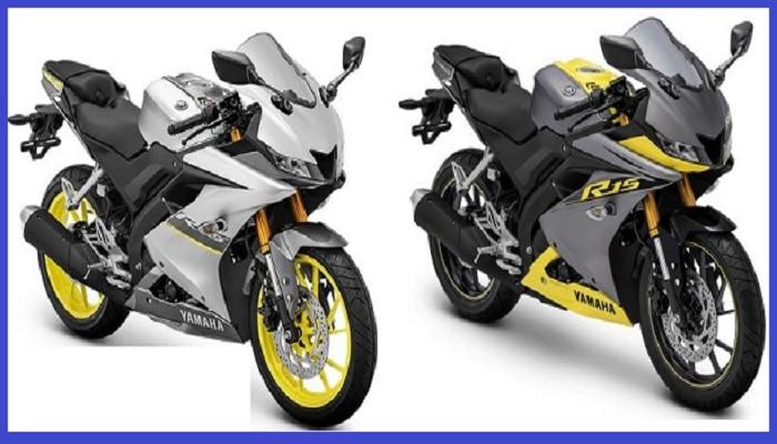 Yamaha R15 Series New Bikes: ಯಮಾಹಾದಿಂದ ಎರಡು ಪವರ್ಫುಲ್ ಬೈಕ್ ಬಿಡುಗಡೆ, ಸಿಗಲಿವೆ ಪ್ರಿಮಿಯಂ ಬೈಕ್ ವೈಶಿಷ್ಟ್ಯಗಳು