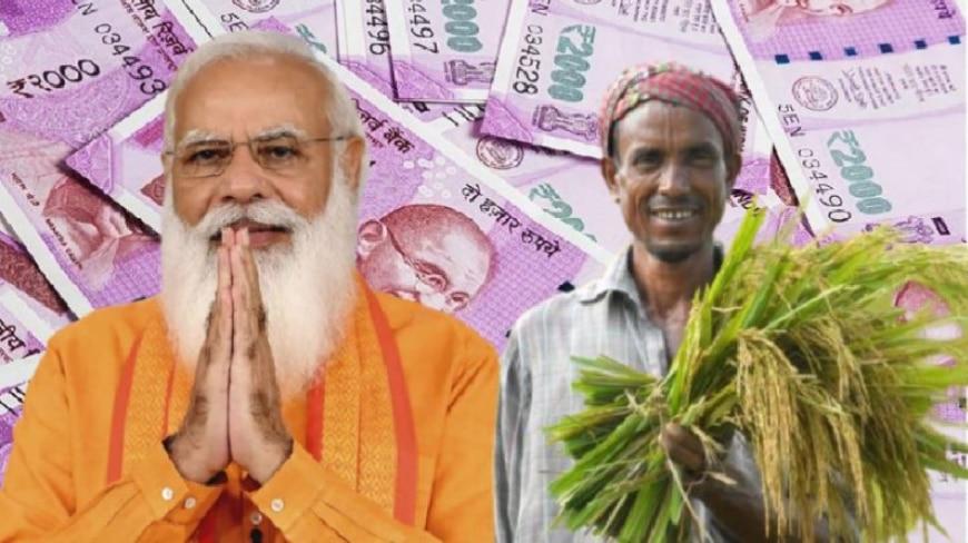 PM Kisan FPO Yojana : ಕೇಂದ್ರ ಸರ್ಕಾರವು ರೈತರಿಗೆ ₹15 ಲಕ್ಷ ಸಹಾಯ ನೀಡುತ್ತಿದೆ : ನೀವು ಈ ರೀತಿ ಅರ್ಜಿ ಸಲ್ಲಿಸಬಹುದು!