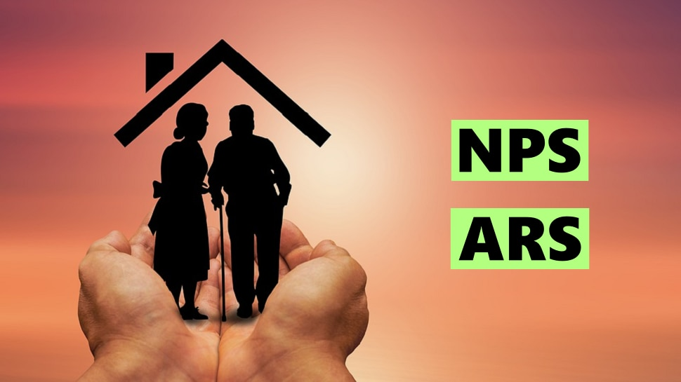 Pensionಗೆ ಸಂಬಂಧಿಸಿದ Big News! NPF ಅಡಿ PFRDA ಜಾರಿಗೆ ತರುತ್ತಿದೆ ಈ ಯೋಜನೆ