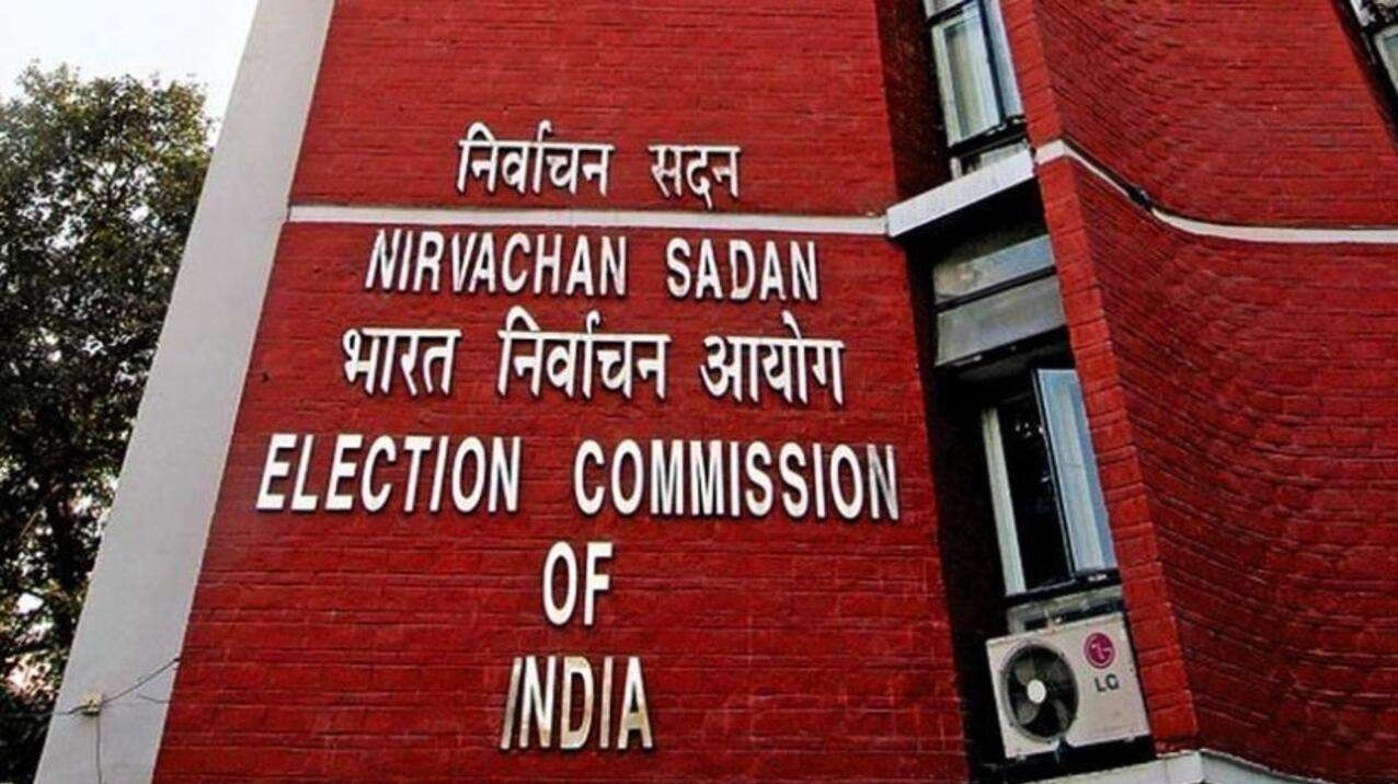 By-Elections: ಮೂರು ಲೋಕಸಭೆ ಮತ್ತು 30 ವಿಧಾನಸಭೆಯ ಸ್ಥಾನಗಳಿಗೆ ಅಕ್ಟೋಬರ್ 30ರಂದು ಮತದಾನ