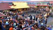 ಶಬರಿಮಲೆ ವಿವಾದ: ವಿಸ್ತೃತ ಸಾಂವಿಧಾನಿಕ ಪೀಠಕ್ಕೆ ವರ್ಗಾಯಿಸಿದ ಸುಪ್ರೀಂ