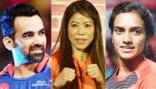 PADMA AWARDS 2020: ಮೇರಿ ಕೋಮ್ ಮತ್ತು ಇತರೆ 7 ಕ್ರೀಡಾಪಟುಗಳಿಗೆ ಪದ್ಮ ಪ್ರಶಸ್ತಿ