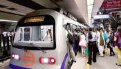 ದೆಹಲಿ ಮೆಟ್ರೋ ಸ್ಟೇಶನ್ ನಲ್ಲಿ 'ಗೋಲಿ ಮಾರೋ'..' ಎಂದು ಘೋಷಣೆ ಕೂಗಿದ 6 ಜನರು ವಶಕ್ಕೆ
