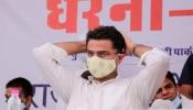 Rajasthan Political Crisis: ಸೋಮವಾರದ ಕಾಂಗ್ರೆಸ್ ಶಾಸಕಾಂಗ ಪಕ್ಷದ ಸಭೆಗೆ ಸಚಿನ್ ಪೈಲಟ್ ಗೈರು