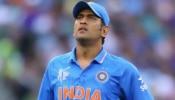 ಅಂತಾರಾಷ್ಟ್ರೀಯ Cricketಗೆ  Mahendra Singh Dhoni ವಿದಾಯ