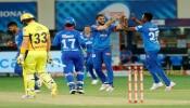 IPL 2020: ಚೆನ್ನೈ ಸೂಪರ್ ಕಿಂಗ್ಸ್ ತಂಡದ ವಿರುದ್ಧ ದೆಹಲಿ ಕ್ಯಾಪಿಟಲ್ಸ್ ಗೆ ಗೆಲುವು