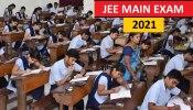 JEE Main 2021 Results: ಇಂದು ಜೆಇಇ -2021 ಮುಖ್ಯ ಪರೀಕ್ಷೆಯ ಫಲಿತಾಂಶ ಪ್ರಕಟ, ಹೇಗೆ ಪರಿಶೀಲಿಸಬೇಕು?