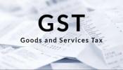 GST Taxpayers: GST ತೆರಿಗೆದಾರರಿಗೆ 6 ಅಂಕಿಗಳ HSN ಕೋಡ್ ಈಗ ಕಡ್ಡಾಯ: ಲಿಂಕ್ ಇಲ್ಲಿದೆ ಪರಿಶೀಲಿಸಿ!