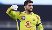 IPL 2021: ಮೊದಲ ಪಂದ್ಯದಲ್ಲೇ ಸೋಲುಂಡ ಬಳಿಕ ಧೋನಿಗೆ ಎದುರಾಯಿತು ಮತ್ತೊಂದು ಕಂಟಕ