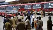 Bus Strike: ಐದನೇ ದಿನಕ್ಕೆ ಕಾಲಿಟ್ಟ ಸಾರಿಗೆ ನೌಕರರ ಮುಷ್ಕರ; ಇದಕ್ಕೆ ಸರ್ಕಾರದ ಅಭಿಪ್ರಾಯವೇನು?