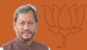 Haridwar Kumbh Mela 2021: 'ಗಂಗೆಯ ಆಶೀರ್ವಾದದಿಂದ ಕೊರೊನಾ ಹರಡಲ್ಲ, ಕುಂಭಮೇಳದ ಹೋಲಿಕೆ ಮರ್ಕಜ್ ಜೊತೆಗೆ ಬೇಡ'