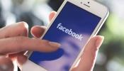 Facebook ತರುತ್ತಿದೆ ಹೊಸ Dating App; ಎಂಟ್ರಿ ಬೇಕಾದರೆ ಮೊದಲು ಪೂರೈಸಬೇಕು ಈ ಕೆಲಸ
