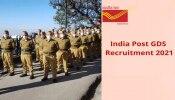 India Post GDS Recruitment 2021: ಅಂಚೆ ಇಲಾಖೆಯಲ್ಲಿ ಕೆಲಸಕ್ಕೆ ಅರ್ಜಿ ಸಲ್ಲಿಸಲು ಇಲ್ಲಿದೆ ಡೈರೆಕ್ಟ್ ಲಿಂಕ್