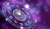 Daily Horoscope: ದಿನಭವಿಷ್ಯ 18-04-2021 Today astrology