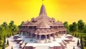 Cheque Bounce - ರಾಮ ಮಂದಿರ ದೇಣಿಗೆ ಸಂಗ್ರಹ, ಬೌನ್ಸ್ ಆದ 15000 ಚೆಕ್ ಗಳು