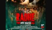 Radhe Trailer: ಸಲ್ಮಾನ್ ಖಾನ್ ನಟನೆಯ 'ರಾಧೆ' ಸಿನಿಮಾದ ಟ್ರೈಲರ್ ರಿಲೀಸ್! ಇಲ್ಲಿದೆ ನೋಡಿ