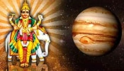 Astrology Prediction: ನಿಜ ಸಾಬೀತಾದ ಜೋತಿಷಿಗಳ ಭವಿಷ್ಯವಾಣಿ