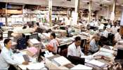 Central Govt Employee : ಕೇಂದ್ರ ಸರ್ಕಾರಿ ನೌಕರರೇ ಗಮನಿಸಿ : TA ಅರ್ಜಿ ಸಲ್ಲಿಸುವ ದಿನಾಂಕ ವಿಸ್ತರಣೆ