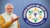 PM Jan Dhan Account: ಪಿಎಂ ಜನಧನ ಖಾತೆ ಮೂಲಕ ಸಿಗಲಿದೆ ಬಂಪರ್ ಲಾಭ