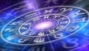 Astrology: ಈ ರಾಶಿಯ ಮಕ್ಕಳು ಬಹಳ ಪ್ರತಿಭಾನ್ವಿತರಂತೆ, ಪ್ರೋತ್ಸಾಹದ ಕೊರತೆ ಇರಬಾರದಷ್ಟೇ